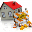 House under construction — Stock Photo #5801105