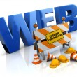 Website under construction — Stockfoto #5801106