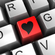 Heart shape button — Stock Photo