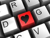 Przycisk kształt serca — Zdjęcie stockowe