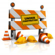 Under construction — Stock Photo #6046412