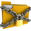 Stock Photo: Locked folder