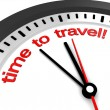 Stock Photo: Time to travel