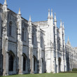 Mosteiro dos Jeronimos — Stock Photo #5862687
