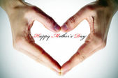 Happy mothers day — Stock fotografie