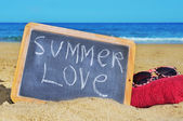 Summer love — Stock Photo