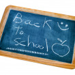 Back to school — Stock Photo #6113477