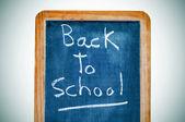回学校 — 图库照片