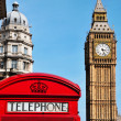 Big Ben, London, United Kingdom — Stock Photo #6514979