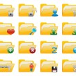 Shiny folder icons set — Stock Vector #5775160