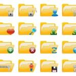 Shiny folder icons set — Stock Vector