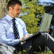 Stock Photo: Outdoor business