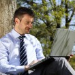 Stock Photo: Outdoor laptop