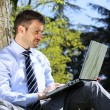 Computer in a park — Stock Photo