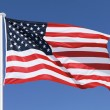 Stock Photo: USbanner in sky