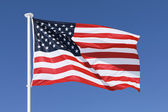 USA banner in the sky — Stock Photo