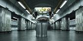 Karanlık istasyonu — Stok fotoğraf
