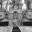 Stock Photo: Villa della Regina, Turin
