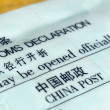 Customs declaration — Stock Photo #5814829
