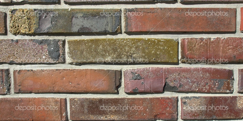 A brick wall useful as a background — Stock Photo #5830765
