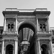 Galleria Vittorio Emanuele II, Milan — Stock Photo