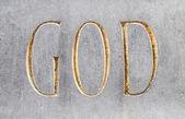 бог надпись — Стоковое фото