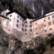 Royalty-Free Stock Photo: Predjama Castle in Postojna Cave, Slovenia