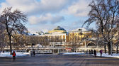 Center of Moscow — Stockfoto