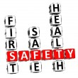 Safety Crossword — Stock Photo