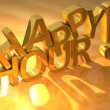 图库照片: Happy Hour Gold Text