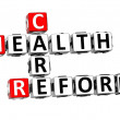 3D Health Care Reform Crossword — Stock Photo