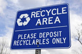 Recycle area sign — Stock Photo