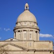 State Capitol of Kentucky — Stock Photo