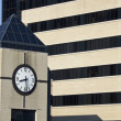 Stockfoto: Clock Tower next to hospital