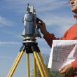 Stock Photo: Land Surveyor in the field