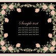 Greeting card with rose. Beautiful decorative framework with flowers. — Stok Vektör
