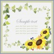 Greeting card with a sunflower and blackberry,wild strawberry,ivy. — Stock Vector