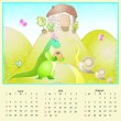 Vector calendar 2012 summer — Stock Vector