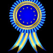 Europe eu flag rosette ribbon — Stock Vector