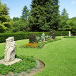 Park with amazing garden — Stock Photo #6423865