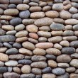 Pebbles background — Stock Photo #5428399