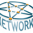Network icon - Stock Vector