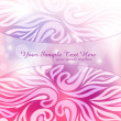 Abstract pink background with blur and pattern — Stock Vector