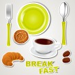 Vector set of icons: breakfast — Stock Vector