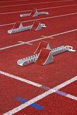Three Starting Blocks Athletic — Stock Photo