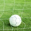 Ball on field soccer - Stock Photo