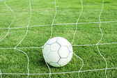 Ball on field soccer — Stock Photo