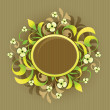 Royalty-Free Stock Vector Image: Frame with floral elements
