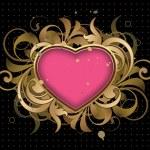 Valentines heart — Stock Vector #6674658