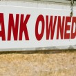 Bank owned real estate sign — Stock Photo #5795063